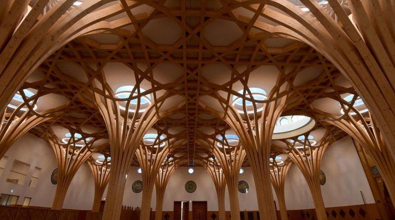 Eko Džamija u Cambridgeu